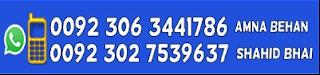 contact-for-naukri-ka-taweez