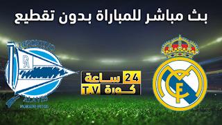 مشاهدة مباراة ديبورتيفو ألافيس وريال مدريد بث مباشر بتاريخ 30-11-2019 الدوري الاسباني