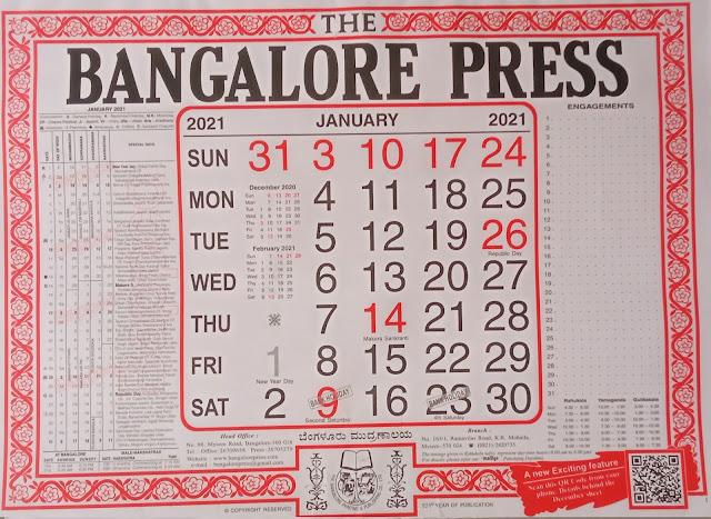 Bangalore Press English Calendar January 2021