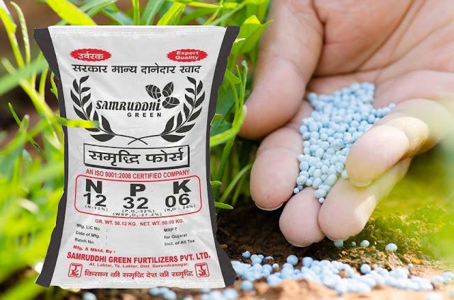NPK fertilizer manufacturers