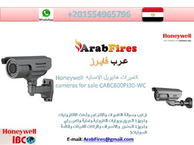 كاميرات هانيويل الاصليه Honeywell cameras for sale CABC600PI30-WC