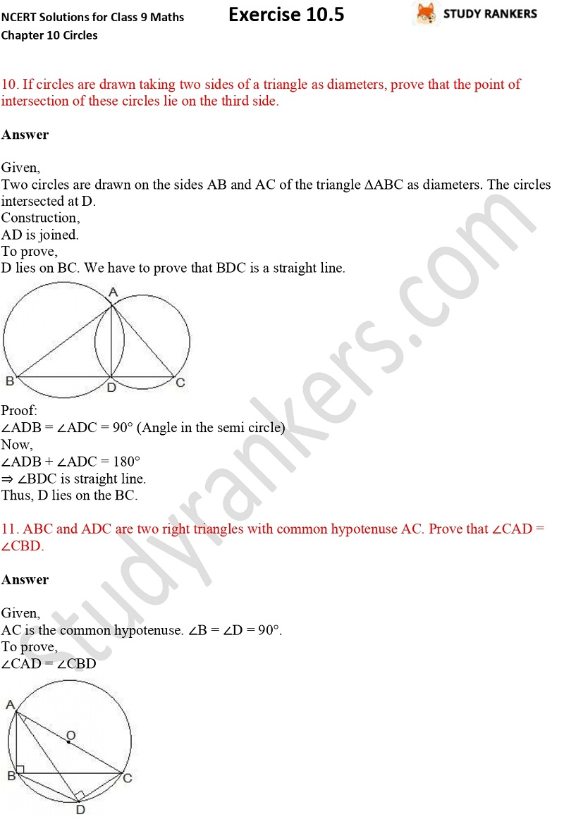 NCERT Solutions for Class 9 Maths Chapter 10 Circles Exercise 10.5 Part 6