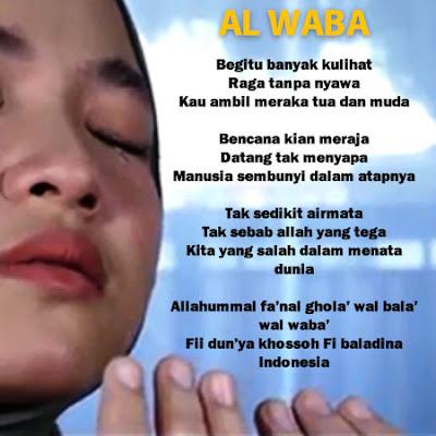 lirik-lagu-alwaba-sabyan