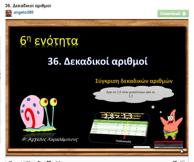 http://www.authorstream.com/Presentation/angelo380-2916062-36/