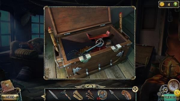в ящике лежит домкрат в игре тьма и пламя 3 темная сторона