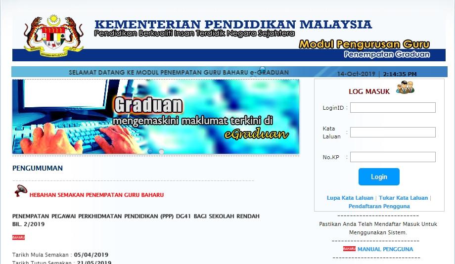 Penempatan Pegawai Perkhidmatan Pendidikan Bil 3 2019 Di Sekolah Rendah Kementerian Pendidikan Malaysia