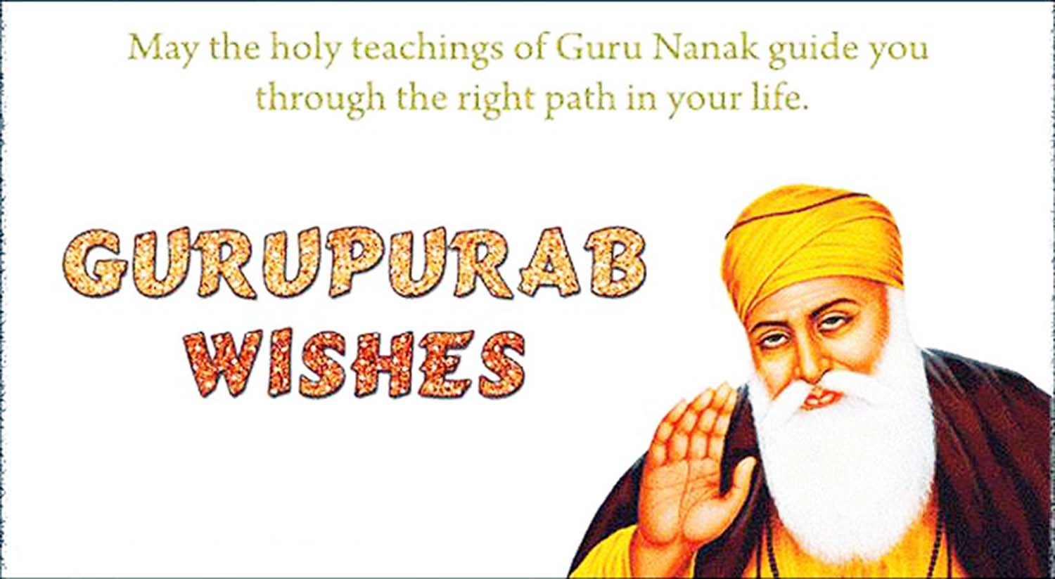 gurpurab wishes images