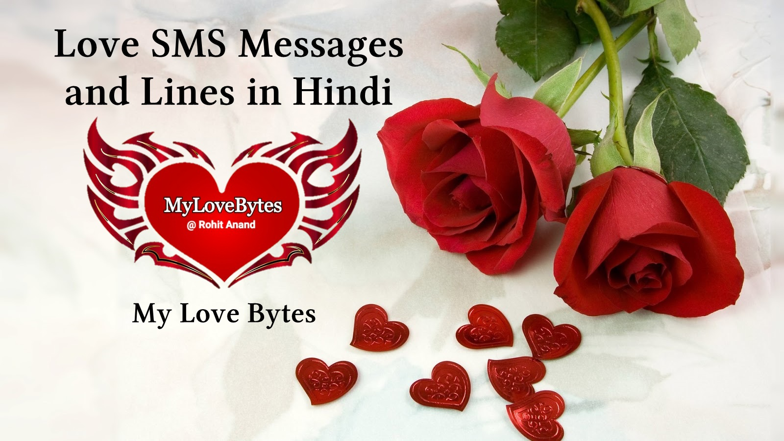 love messages in hindi, i love you sms hindi, Romantic Text Message in Hindi, Sweet Sms for Girlfriend, Heart Touching Sms