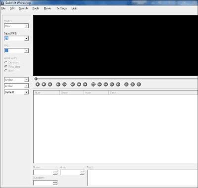 برنامج  Subtitle Workshop برامج ترجمة الافلام والمسلسلات برنامج ترجمة الافلام والمسلسلات تحميل برنامج الافلام والمسلسلات الترجمة تحميل برنامج ترجمة الافلام والمسلسلات