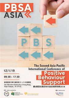首次在香港舉辦 - 第二屆 亞太正向行為支持國際研討會 ( 2019年1月10號 - 12號 )