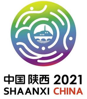 VÍDEOS 14º JUEGOS NACIONALES CHINA 2021 (13/09/2021)