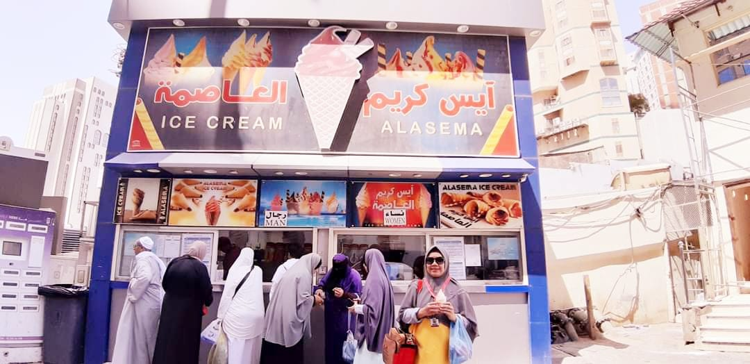 empat jajanan enak favorit jamaah umroh dan haji di tanah suci mekkah madinah arab saudi nurul sufitri travel lifestyle blogger review culinary