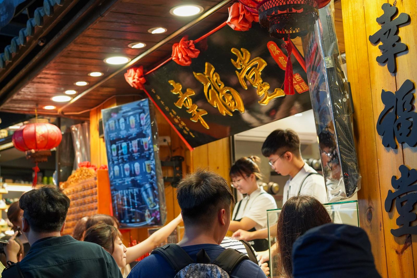 Xing Fu Tang & Shuang Jiang, Taiwan