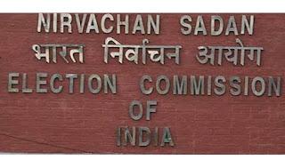 tough-task-bihar-election-ec