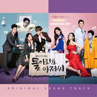 [OST] 돌아와요 아저씨 / Please Come Back, Mister - Various Artist
