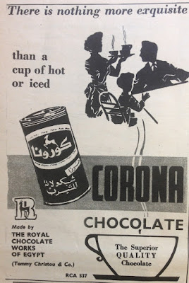 Corona Hot Chocolate Ad from Egypt
