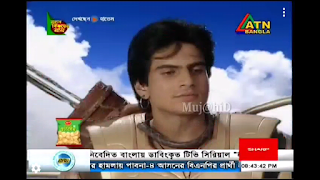 Hatim Bangla Dubbed