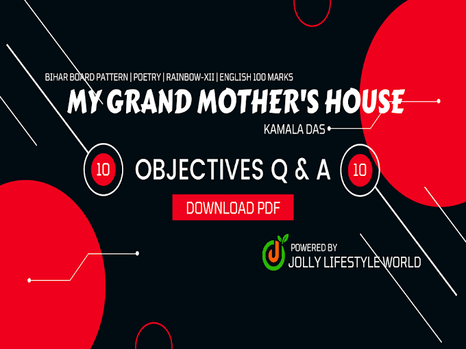 My Grandmother's House Objective Question Answer Pdf