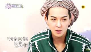 mino dangerous outside blanket