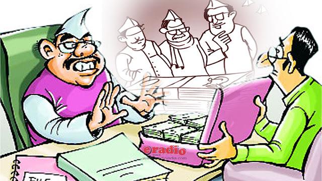 corrution bhrastachaar