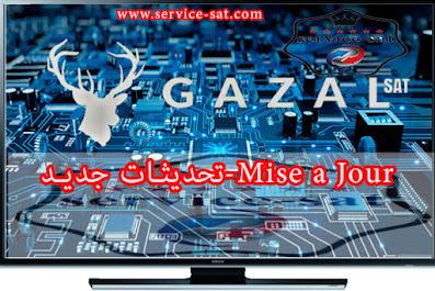 جديد الموقع الرسمي GAZALSAT