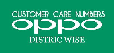 Oppo Helpline Number