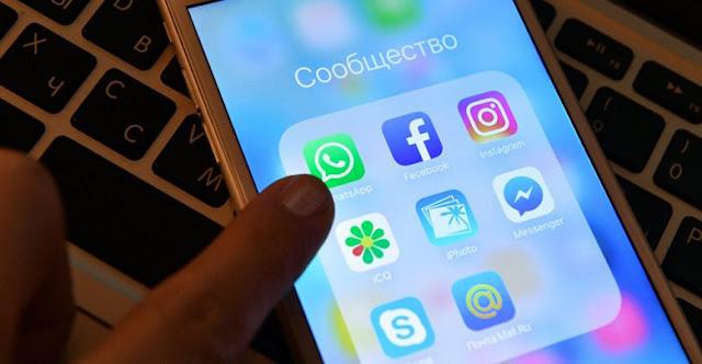 الهواتف الذكية وأضرارها علي الصحه النفسة والعقلية
