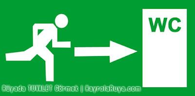 wc-tuvalet-ruyada-gormek-nedir-ne-anlama-gelir-dini-ruya-tabiri-tabirleri-kitabi-hayrolaruya.com