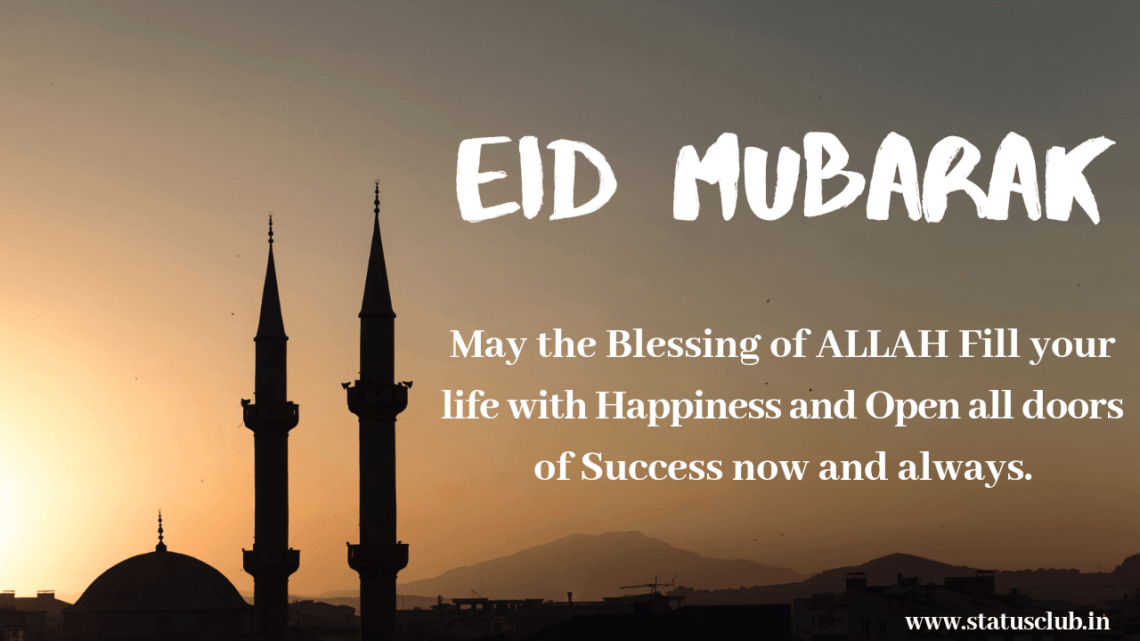 eid ul fitr images free download 2020 hd