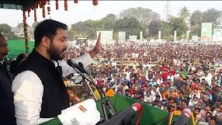 Bihar Election: आज से शुरू होंगी आरजेडी की एक्चुअल रैलियां, तेजस्वी यादव 5 जनसभा करेंगे संबोधित