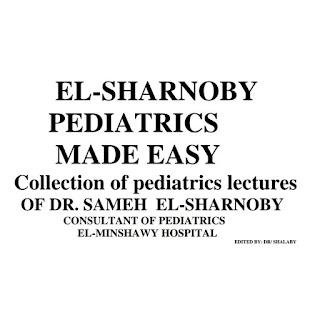 Elsharnoby pediatrics made easy