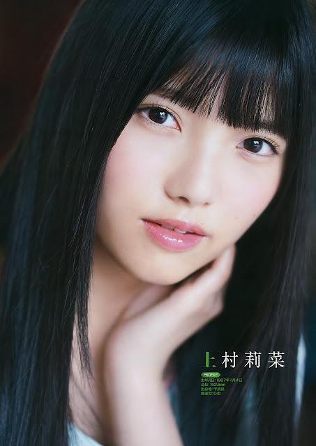 Keyakizaka46 Uemura Rina Gravure Ishimori Nijika YG 15 2