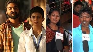 Kadavul Irukaan Kumaru Movie Public Review