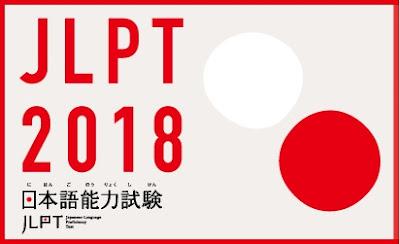 JLPT 2018