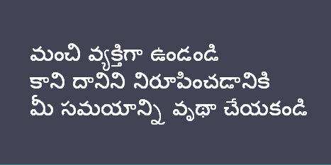 telugu-life-quotes