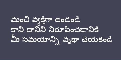 telugu-life-quotes