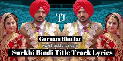 surkhi-bindi-lyrics