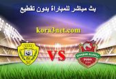 موعد مباراة شباب الاهلى دبى والوصل اليوم 7-5-2021 دورى الخليج العربى الاماراتى