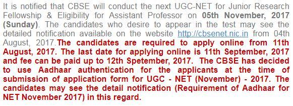 image : UGC NET NOV 2017 Revised Schedule @ TeachMatters