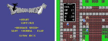 Imagendel juego Dragon Quest (1986)