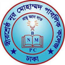 Bir Shreshtha Noor Mohammad Public College
