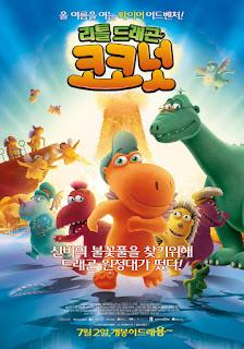 Coconut The Little Dragon (2015) โคโคนัท มังกรน้อยจอมเปิ่น