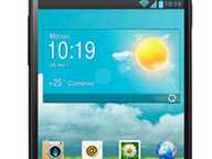 LG Optimus L4 II Mobile USB Drivers Download