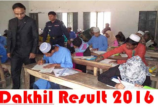Dakhil Result 2016 –  SSC Exam Result 2016