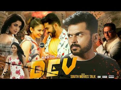 Dev full movie