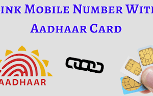 How To Link Your Aadhaar Card To Mobile Number