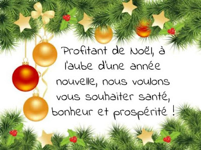 vœux de noël et nouvel an