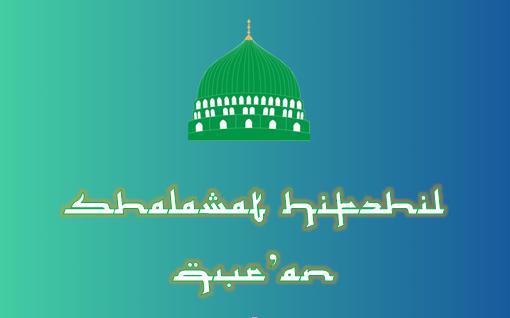 Shalawat Hifzhil Qur'an