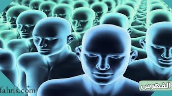 الاستنساخ البشري هل هو حقيقة وهل يخالف الإسلام
