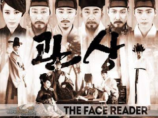 The Face Reader 2013 Hindi Korean Dual Audio Full Movies 480p